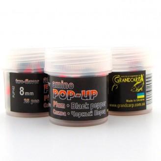 Amino POP-UP two-flavor PLUM•BLACK PEPPER (СЛИВА•ЧЕРНЫЙ ПЕРЕЦ) Ø8 мм