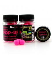 Amino POP-UP one-flavor MULBERRY FLORENTINE (ФЛОРЕНТИЙСКАЯ ШЕЛКОВИЦА) Ø12 мм
