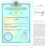 Компания Grandcarp получила сертификат на право обладания торговым знаком