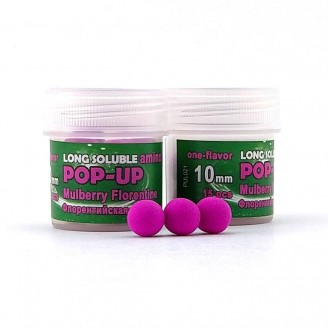Long Soluble Amino POP-UP one-flavor MULBERRY FLORENTINE (ФЛОРЕНТIЙСЬКА ШОВКОВИЦЯ) Ø10 мм