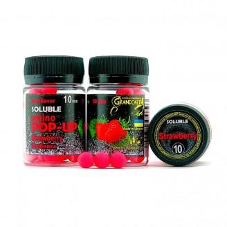 Soluble amino POP-UP one-flavor STRAWBERRY (КЛУБНИКА) Ø10 мм