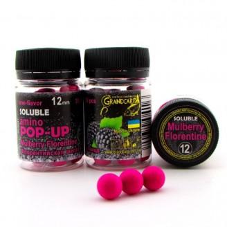 Soluble amino POP-UP one-flavor MULBERRY FLORENTINE (ФЛОРЕНТИЙСКАЯ ШЕЛКОВИЦА) Ø12 мм