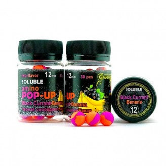 Soluble amino POP-UP two-flavor BLACK CURRANT•BANANA (ЧЕРНАЯ СМОРОДИНА•БАНАН) Ø12 мм