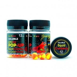 Soluble amino POP-UP two-flavor SQUID•CRANBERRY (КАЛЬМАР•КЛЮКВА) Ø12 мм
