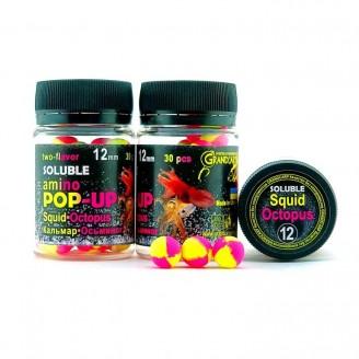 Soluble amino POP-UP two-flavor SQUID•OCTOPUS (КАЛЬМАР•ОСЬМИНОГ) Ø12 мм