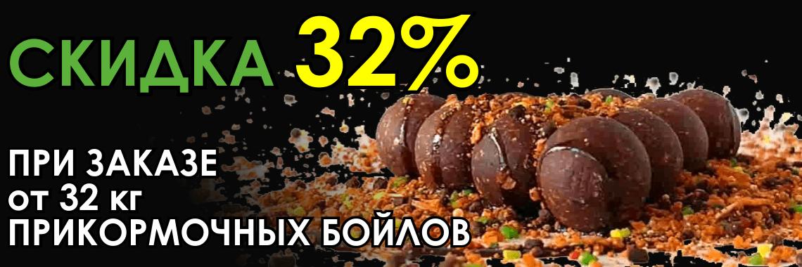 32x32