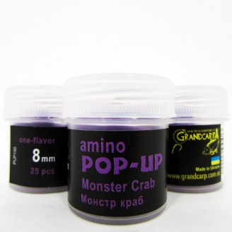 Amino POP-UP one-flavor MONSTER CRAB (МОНСТР КРАБ) Ø8 мм
