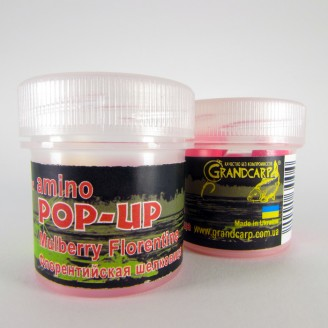 Amino POP-UP one-flavor MULBERRY FLORENTINE (ФЛОРЕНТИЙСКАЯ ШЕЛКОВИЦА) Ø10 мм
