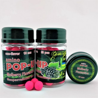 Amino POP-UP one-flavor MULBERRY FLORENTINE (ФЛОРЕНТІЙСЬКА ШОВКОВИЦЯ) Ø10 мм