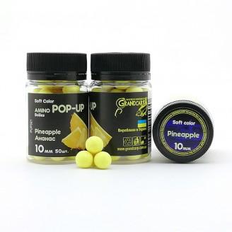 Amino POP-UP Soft Color Pineapple (Ананас) Ø10 мм