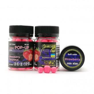 Бойли плаваючі Amino POP-UP Soft Color Strawberry (Полуниця) mix size