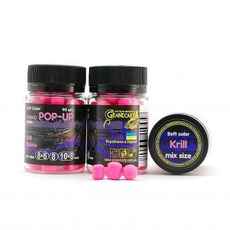 Бойли плаваючі Amino POP-UP Soft Color Krill (Криль) mix size