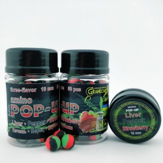 Amino POP-UP three-flavor LIVER•PEPPER•STRAWBERRY (ПЕЧЕНЬ•ПЕРЕЦ•КЛУБНИКА) Ø10 мм