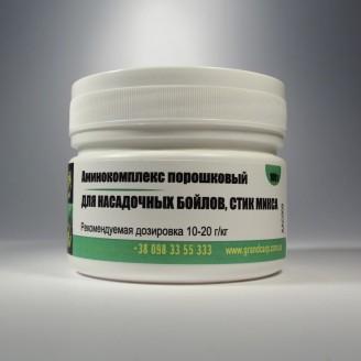 Амінокомплекс порошковий для насадочних бойлiв, стiк міксу