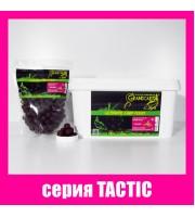 Бойлы прикормочные долгорастворимые КРЕВЕТКА • СПЕЦИИ Ø20 мм серия TACTIC