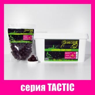 Бойлы прикормочные долгорастворимые КРЕВЕТКА • СПЕЦИИ серия TACTIC Ø20 мм