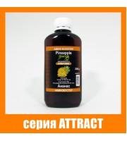 Аминобустер АНАНАС серия ATTRACT