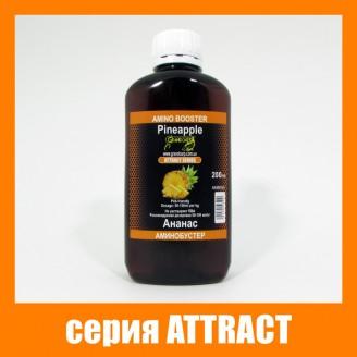 Амiнобустер АНАНАС серiя ATTRACT