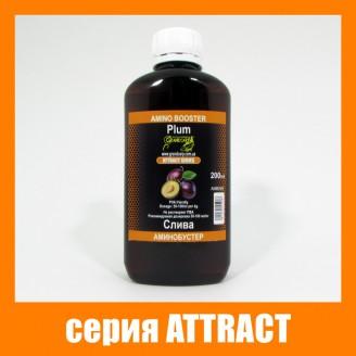 Аминобустер СЛИВА серия ATTRACT