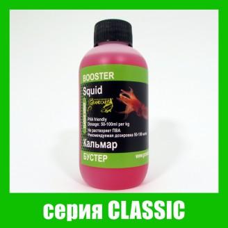 Бустер КАЛЬМАР серiя CLASSIC