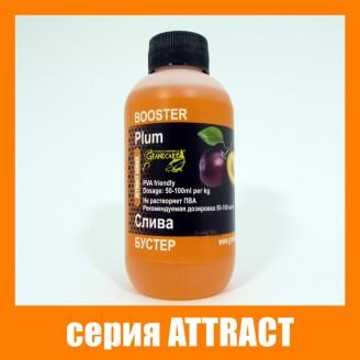 Бустер СЛИВА серiя ATTRACT