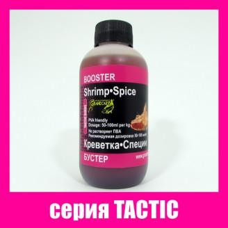 Бустер КРЕВЕТКА • СПЕЦИИ серия TACTIC
