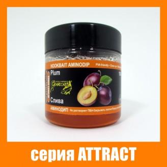 Аминодип СЛИВА серия ATTRACT