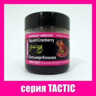 Амiнодiп КАЛЬМАР•ЖУРАВЛИНА серiя TACTIC