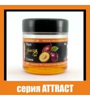Дип СЛИВА серия ATTRACT