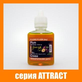 Флюороплазма зелёная  СЛИВА  (день) серия ATTRACT