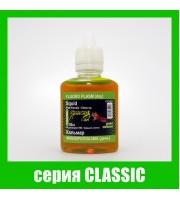 Флюороплазма зелена КАЛЬМАР (день) серiя CLASSIC