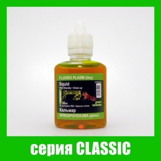 Флюороплазма зелёная КАЛЬМАР (день) серия CLASSIC