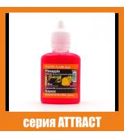 Флюороплазма розовая АНАНАС (день) серия ATTRACT