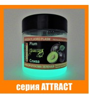 Флюороплазма зелёная   СЛИВА  (ночь) серия ATTRACT
