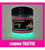 Флюороплазма зелёная    КРЕВЕТКА • СПЕЦИИ  (ночь) серия TACTIC