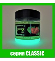 Флюороплазма зелёная  КЛУБНИКА (ночь) серия CLASSIC