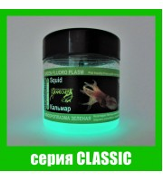 Флюороплазма зелена КАЛЬМАР (нiч) серiя CLASSIC