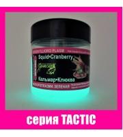 Флюороплазма зелёная  КАЛЬМАР • КЛЮКВА (ночь) серия TACTIC