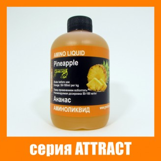 Амiнолiквiд  АНАНАС серiя ATTRACT