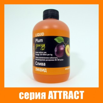 Ликвид СЛИВА серия ATTRACT
