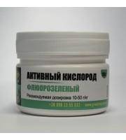 Активний кисень флюорозелений