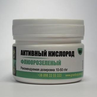 Активный кислород флюорозеленый