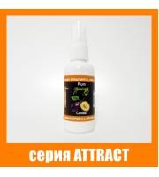 Аминоспрей с аминокислотой L-пролин СЛИВА серия ATTRACT