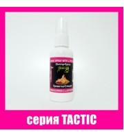 Аминоспрей с аминокислотой L-пролин КРЕВЕТКА • СПЕЦИИ серия TACTIC