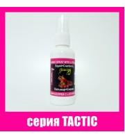 Аминоспрей с аминокислотой L-пролин КАЛЬМАР•КЛЮКВА серия TACTIC