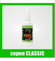 Аминоспрей с аминокислотой L-пролин КЛУБНИКА серия CLASSIC
